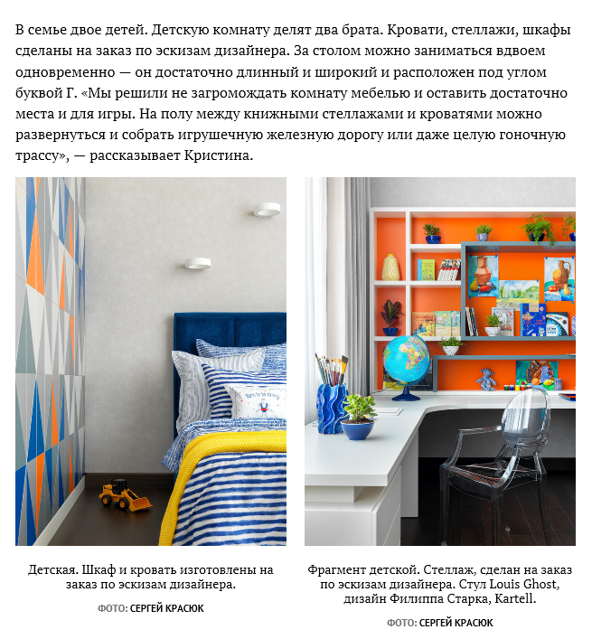 Elle Decoration Russia 10